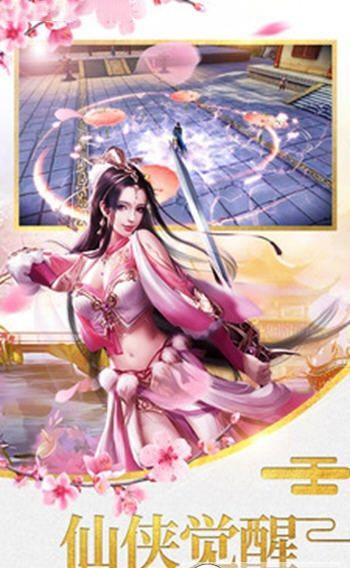 濡末江湖手游最新版游戏下载图片2