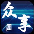 众享星球app最新安卓版下载 v1.0