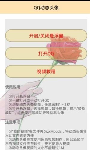 极Q工具箱app图1