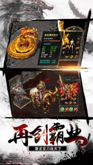 乱世传奇官网版安卓正式版图片3