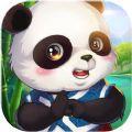四川熊猫麻将手机游戏官方网站下载苹果版 v1.0.28