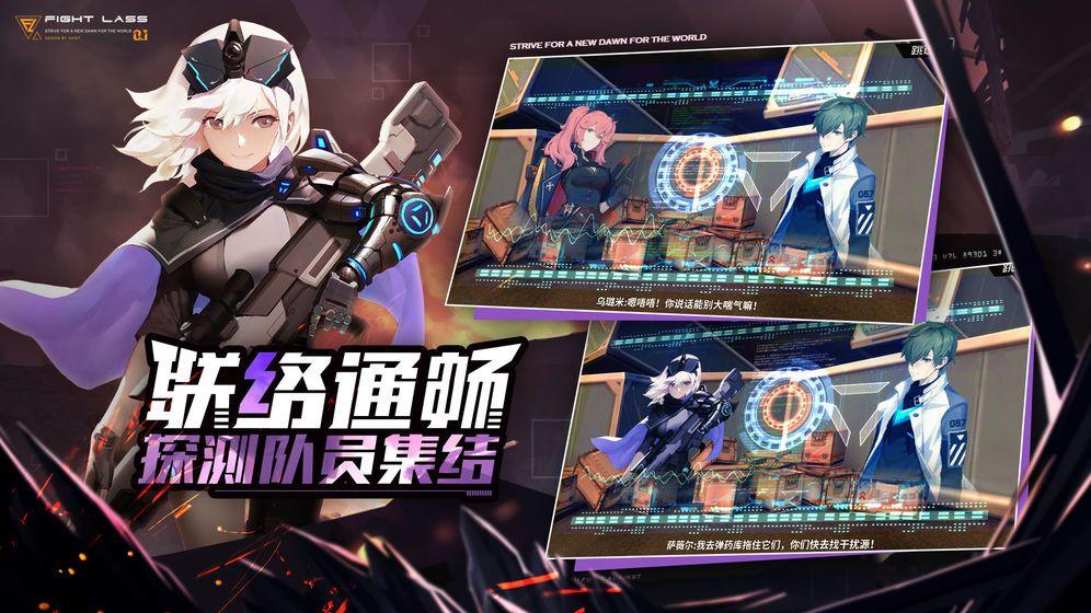 恙化装甲游戏官方网站下载正式版图片4