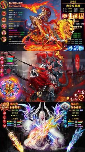 荣耀西游官网版图5