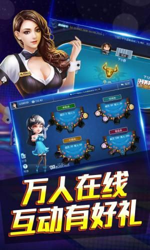 豆豆龙江麻将安卓游戏手机版图片3