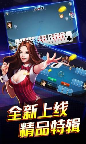 豆豆龙江麻将安卓游戏手机版图片1
