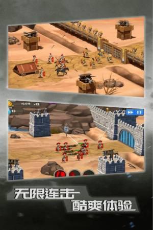 恶战最终防线无限金币版图3