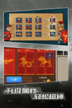 恶战最终防线无限金币版图4