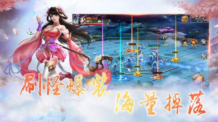 苍穹傲世游戏官方网站下载正式版图1: