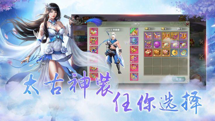 苍穹傲世游戏官方网站下载正式版图2:
