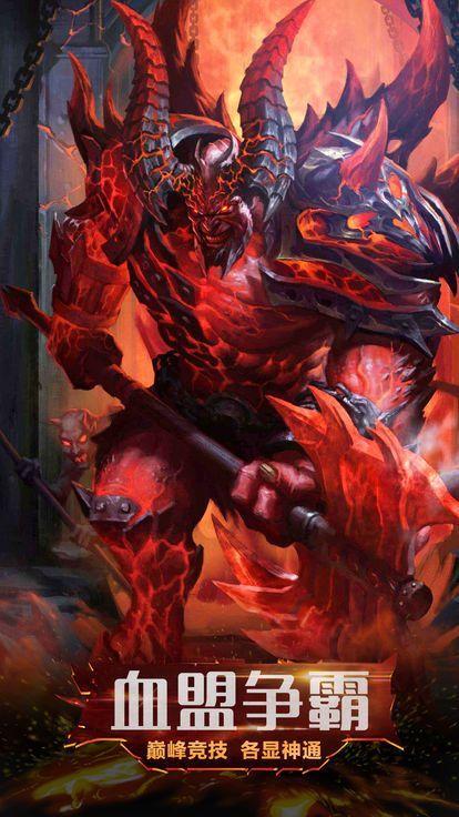 猎魔之战2手游安卓官网版下载图片2