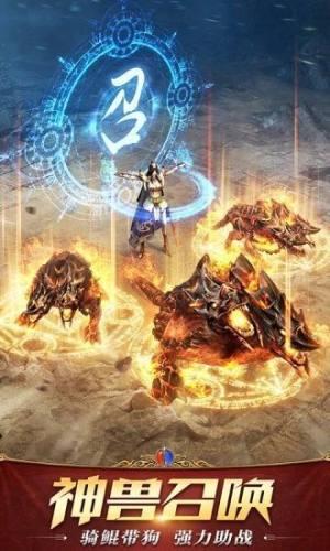 龙之战神王者手游官网版下载最新版图片2