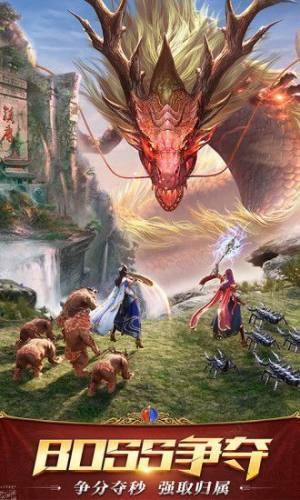 龙之战神王者手游官网版下载最新版图片3