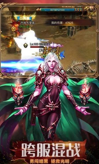 猎魔之战2手游安卓官网版下载图片3