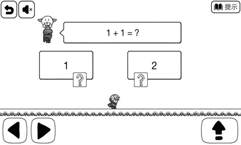 比较简单的大冒险无敌修改版下载图1:
