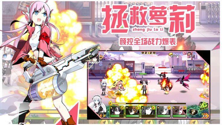 樱之物语H5游戏官方网站下载正式版图片3