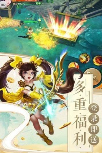 九天圣皇手游安卓官网版下载图片3