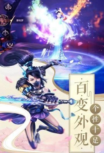 九天圣皇手游安卓官网版下载图片2