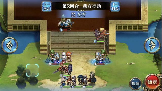 梦幻模拟战4月6日背信弃义攻略 霸者线背信弃义怎么打[视频][多图]图片2