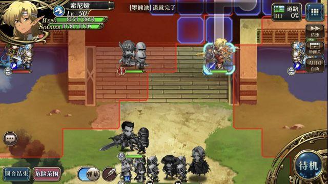 梦幻模拟战4月6日背信弃义攻略 霸者线背信弃义怎么打[视频][多图]图片1