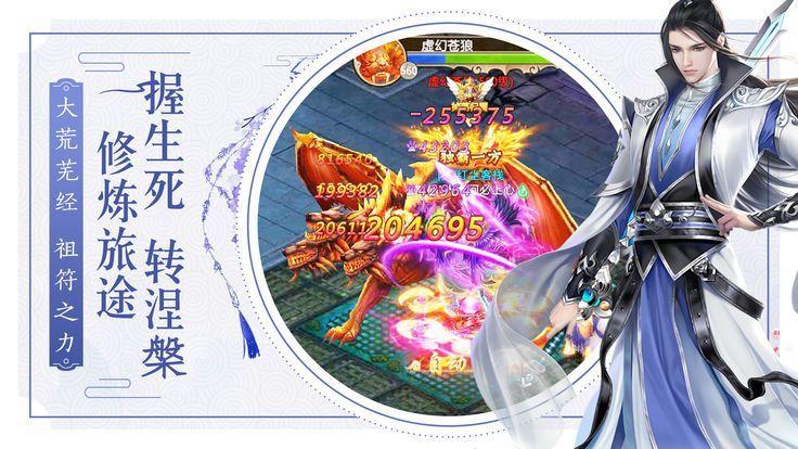 白夜玲珑录游戏官方网站下载正式版图3: