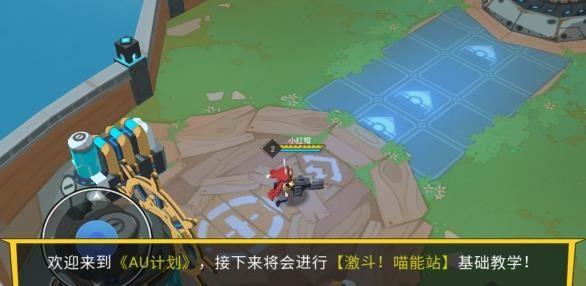 极速大乱斗抖音游戏官网版下载图3: