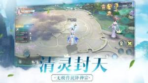 剑来封仙游戏官方网站下载最新版图片4