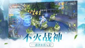 剑来封仙游戏官方网站下载最新版图片2