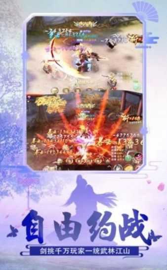 云海苍穹传手游官网版下载最新版图2:
