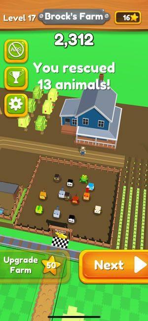 动物救援3D游戏图3