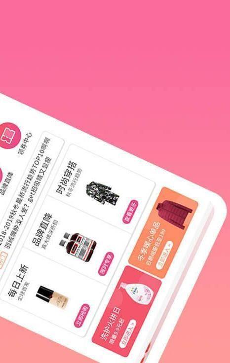 美咕网官网手机版app下载图3: