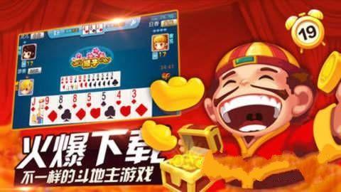 众娱斗地主十三水安卓游戏官方版下载图片2