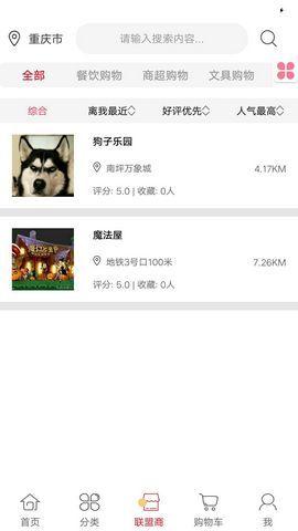 易进宝官方手机版app下载图4: