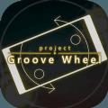 Project GW音乐游戏