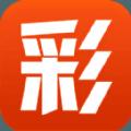彩部落app