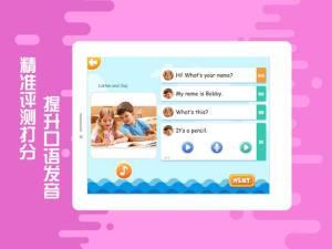 贝果英语app图2
