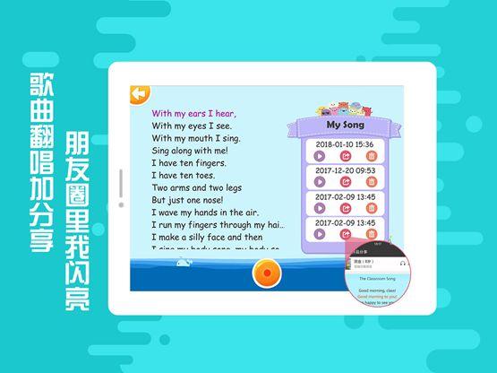 贝果英语app最新官网版下载图4: