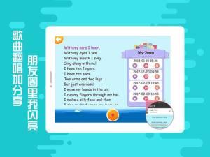 贝果英语app图4
