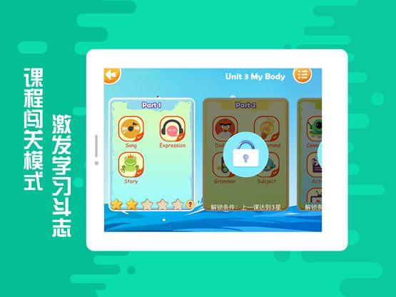 贝果英语app最新官网版下载图3: