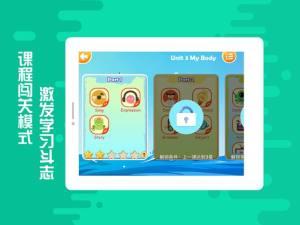 贝果英语app图3