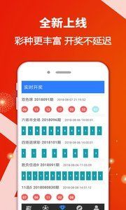 易发彩app官方手机版下载图1: