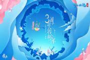 倩女幽魂手游五月更新抢先看:六一、端午双节活动狂欢来袭![多图]