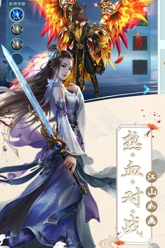 仙府道途手游iOS苹果版下载图片2