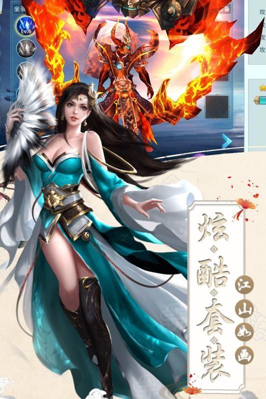 仙府道途手游iOS苹果版下载图片3