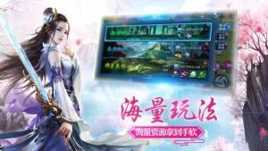 梦在江湖手游官方网站下载安卓版图片2
