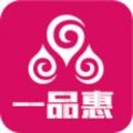 一品惠官方手机版app下载 v1.0.2