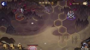 阴阳师战场格怎么玩?战场格玩法介绍图片1