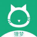 貍夢小說官網版app軟件下載安裝 v1.2.1