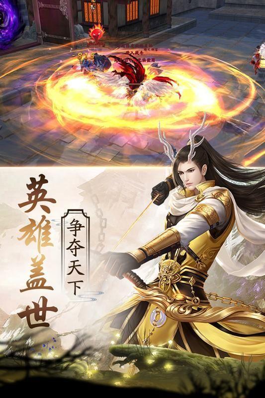 至尊仙道手游官网版下载最新版图1: