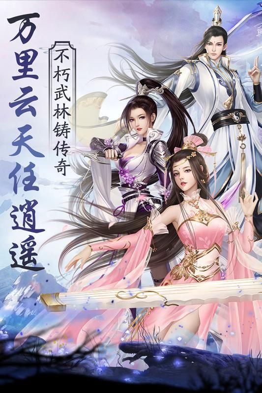 至尊仙道手游官网版下载最新版图4: