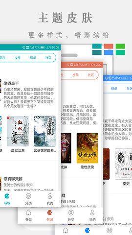 大V阅读官方手机版app下载图4: